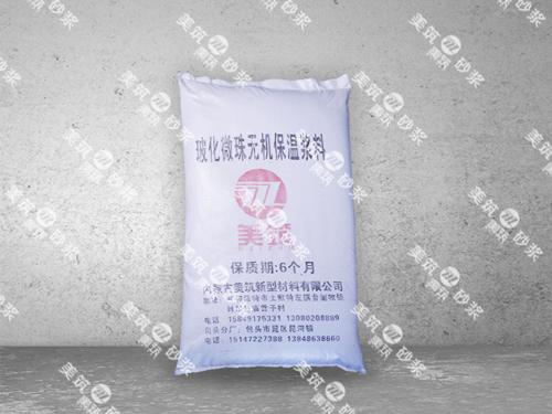 购买保温砂浆选美筑新型材料