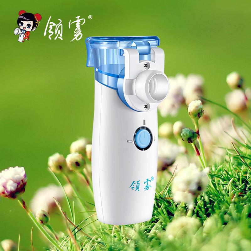 霧化器,醫用同款霧化器,便攜式靜音霧化器