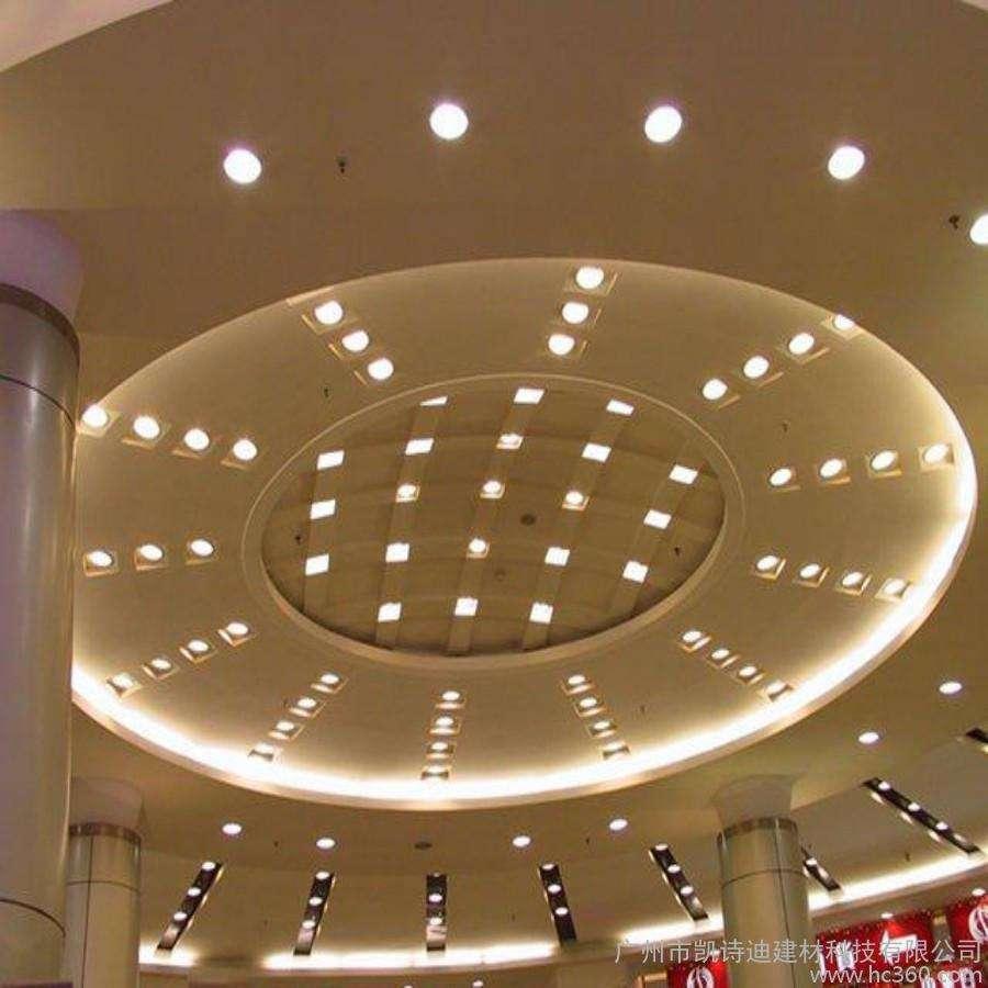 铝天花板厂商-正生源建材高质量的铝天花板供应