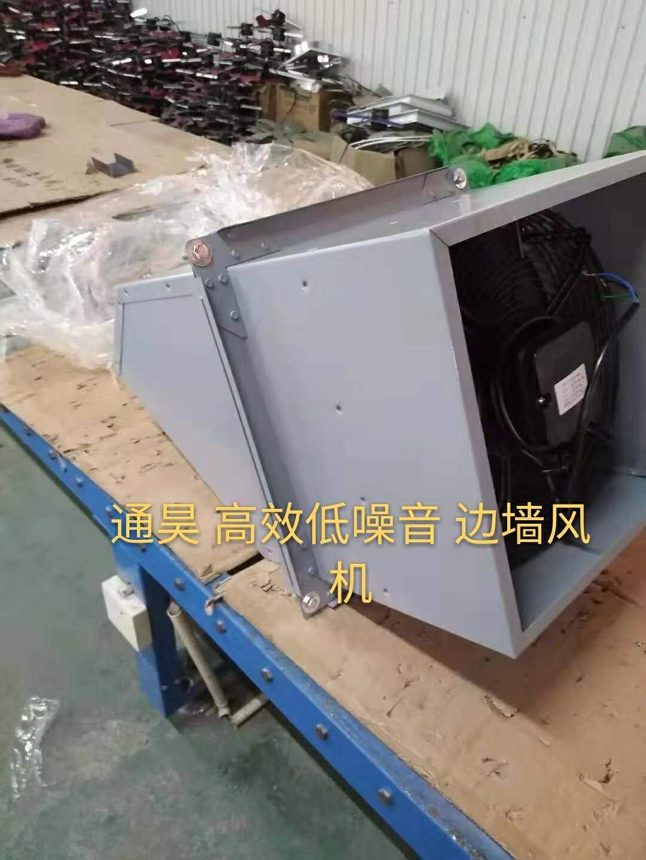 WEX-300D4边墙风机怎么安装