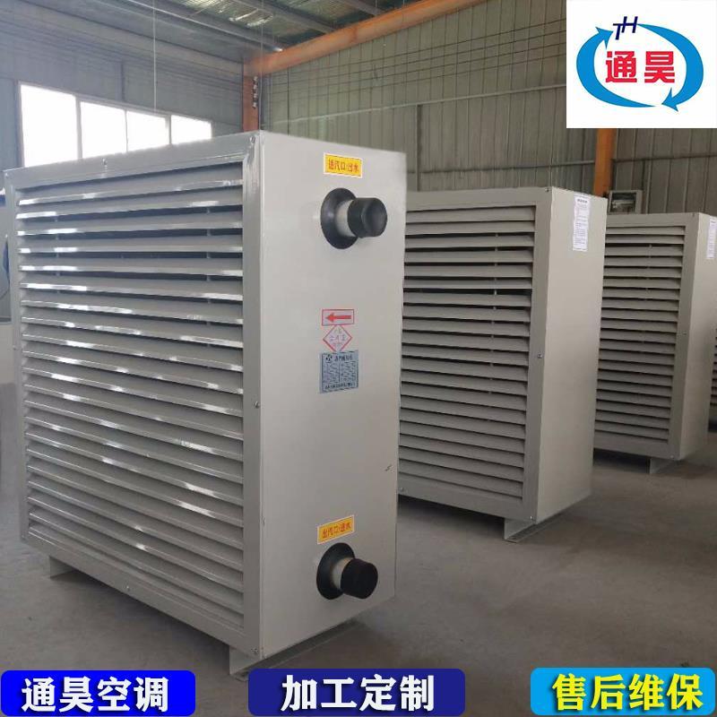 5Q暖风机安装使用与维护