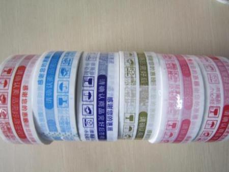 彩色胶带厂家|买口碑好的胶带,就到金睿塑胶