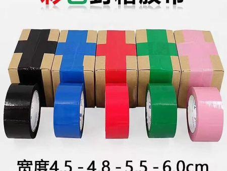 胶带厂家|想购买超值的胶带优选金睿塑胶