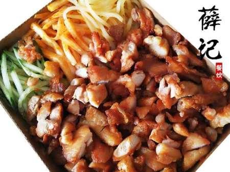 【薛记餐饮】脆皮鸡饭加盟_小吃加盟_美食加盟_烟台_山东