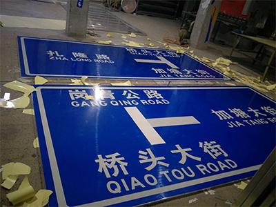 蘭州道路指示牌報價_蘭州哪里有口碑好的蘭州道路指示牌供應