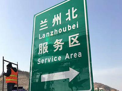 甘南警示牌設計_蘭州道路指示牌供應商推薦