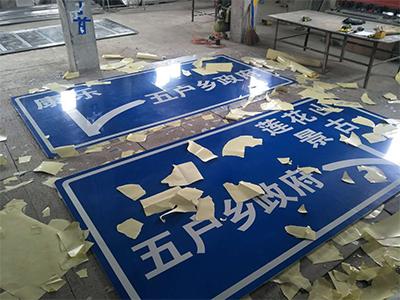 张掖道路标牌设计-兰州口碑好的兰州道路指示牌推荐