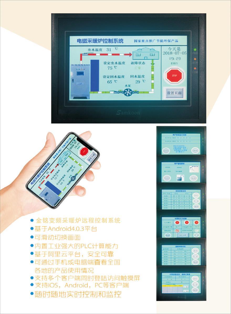 锦州电蒸汽锅炉价格-质量硬的电蒸汽锅炉推荐