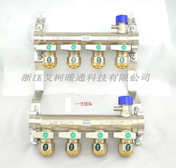 艾柯暖通科技分水器出售_电镀分水器厂家