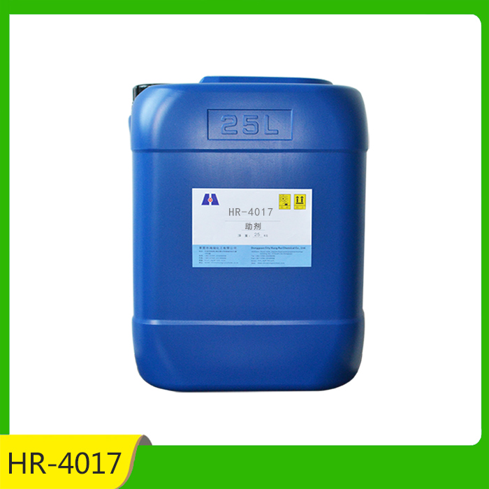 水性油墨分散剂云南水性油漆分散剂