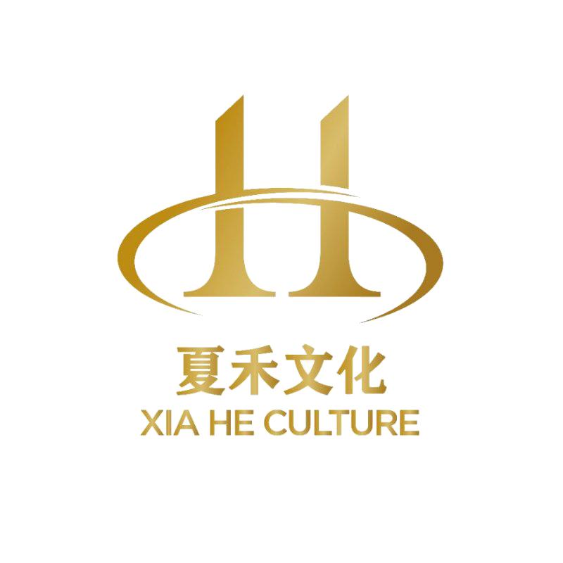 成都夏禾文化传播有限责任公司