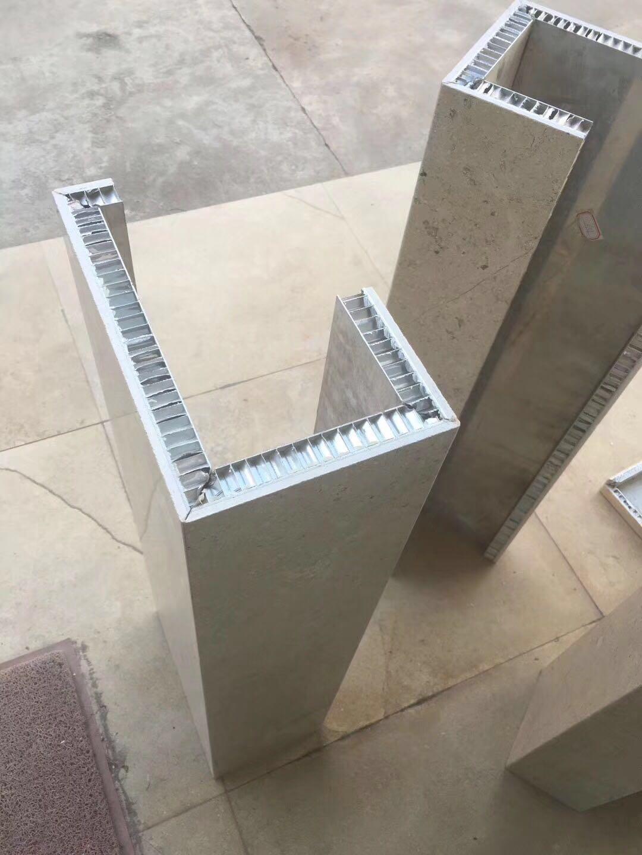 可零售直销铝蜂窝板-铝蜂窝板供货商