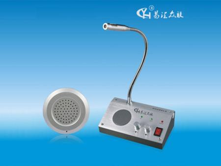 沈阳易汇机电设备出售优惠的窗口对讲机 鸡西窗口对讲机
