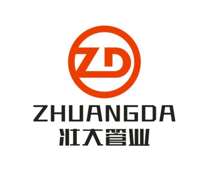 广西壮大管业科技有限公司