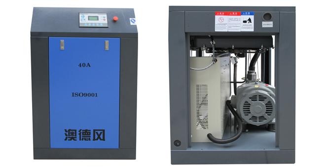 红寺堡空气压缩机厂家直销-银川宁夏空气压缩机供应商推荐
