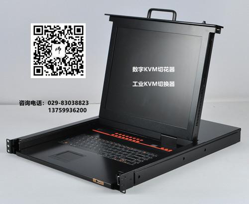 郑州KVM切换器,17寸8口kvm,DVI切换器,光纤KVM