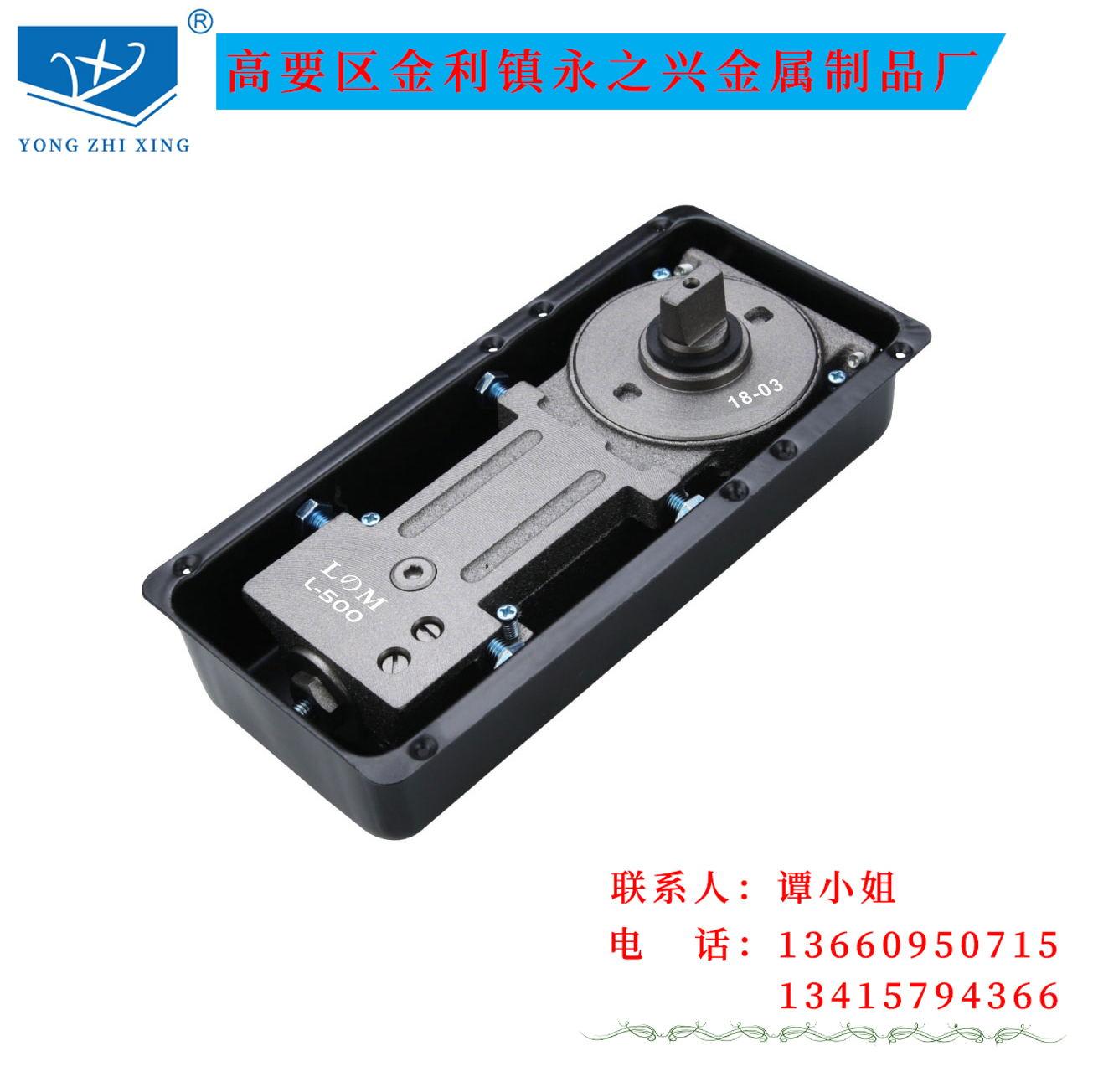 玻璃门地弹簧价格|广东耐用的利之门地弹簧五金