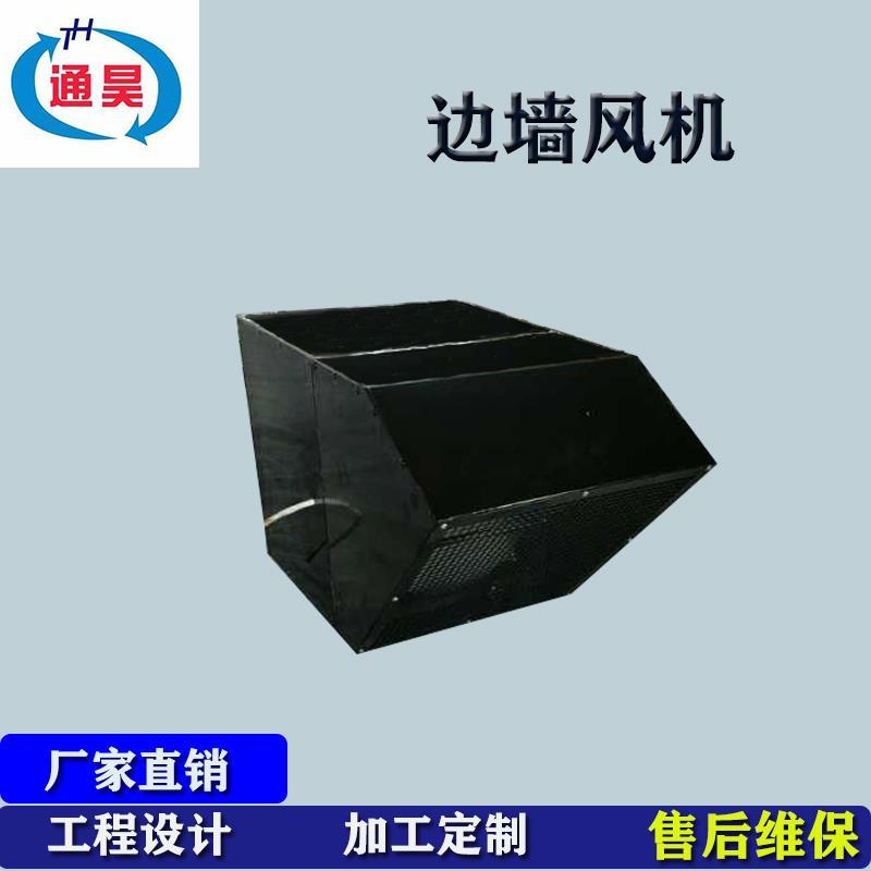 WEX-500EX4防爆边墙风机完善的售后服务