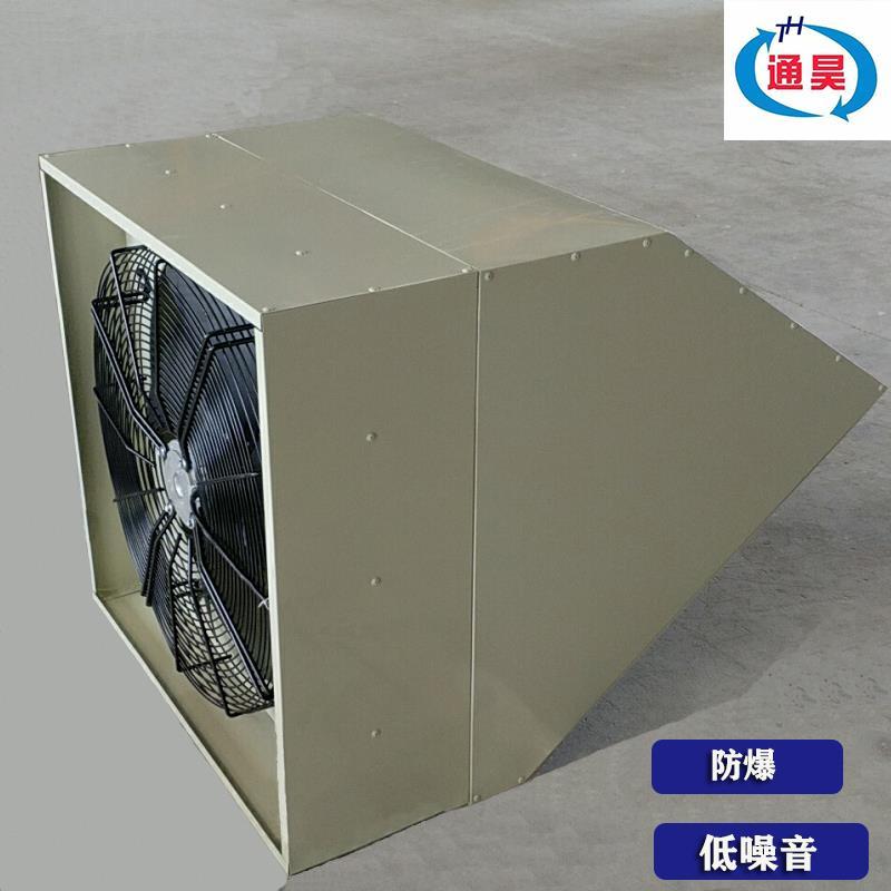 WEX-550EX4防爆边墙风机通昊厂家定做