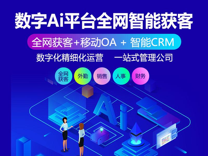 重庆跨境牛数字云-供应湖北专业的跨境牛系统
