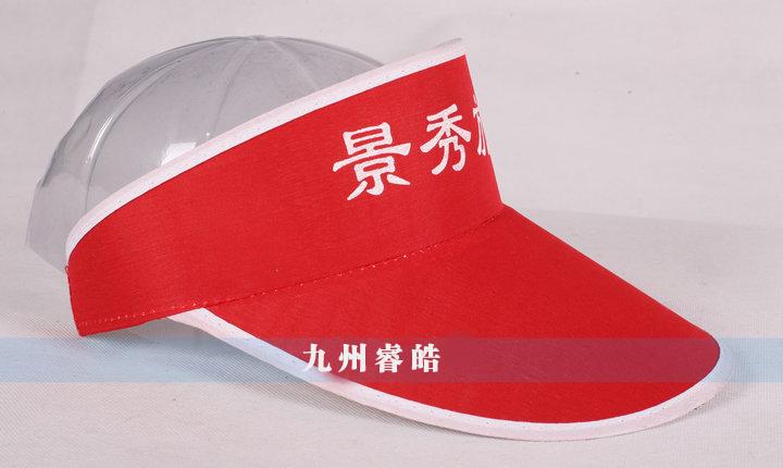 北京哪里有批量做广告帽的?  朝阳有做广告帽的吗?