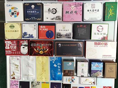 宁夏盒抽纸-银川盒抽纸价格-宁夏盒抽纸厂家-宁夏开心米纸业