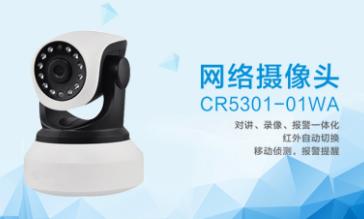 广东新颖的智能家居控制系统-销量好的智能家居控制系统推荐