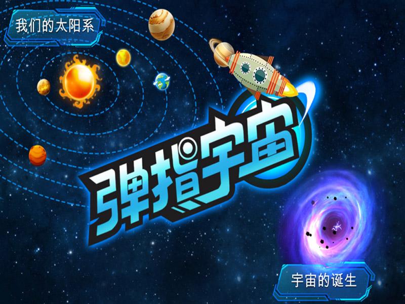 台湾太空软幕投影互动设备厂家定制-哪里能买到太空软幕投影