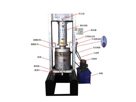 全自动液压榨油机:浸出油的来源以及生产工艺