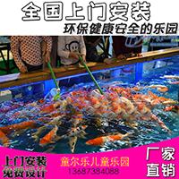 湖南喂奶鱼池厂家 长沙吃奶鱼池生产厂家 湖南观赏鱼池