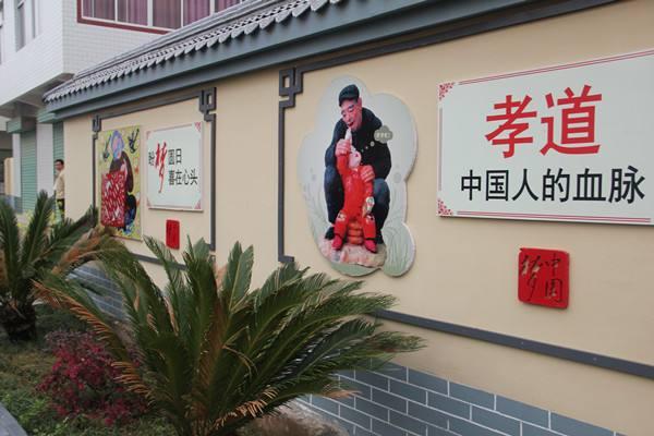 【新农村】文化墙、企业文化墙找-蓝蚁壁画