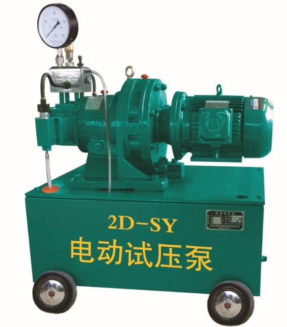 電動試壓泵的性能特征...