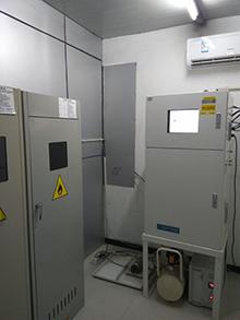 山东水质检测设备知名厂家 水质检测公司电话