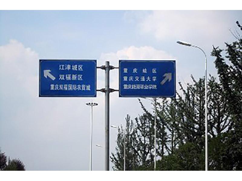 甘肃交通标志牌 知名的兰州交通标志牌厂家在甘肃