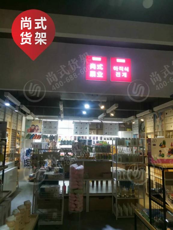 广州尚式货架厂提供名创优品货架卡门时?#24515;?#35013;货架