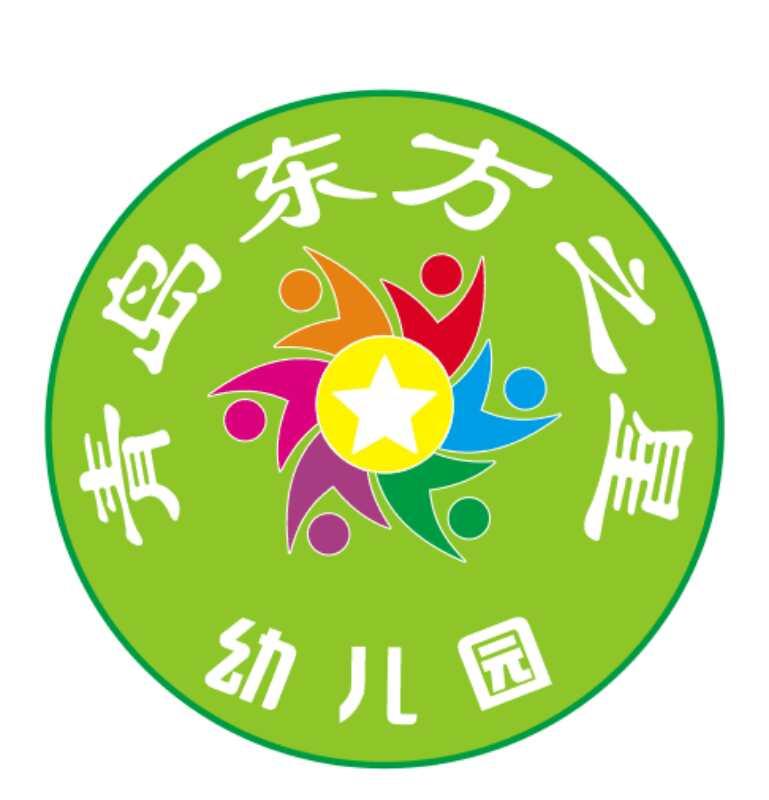 黃島音樂幼兒園-山東有保障的幼兒園加盟公司推薦