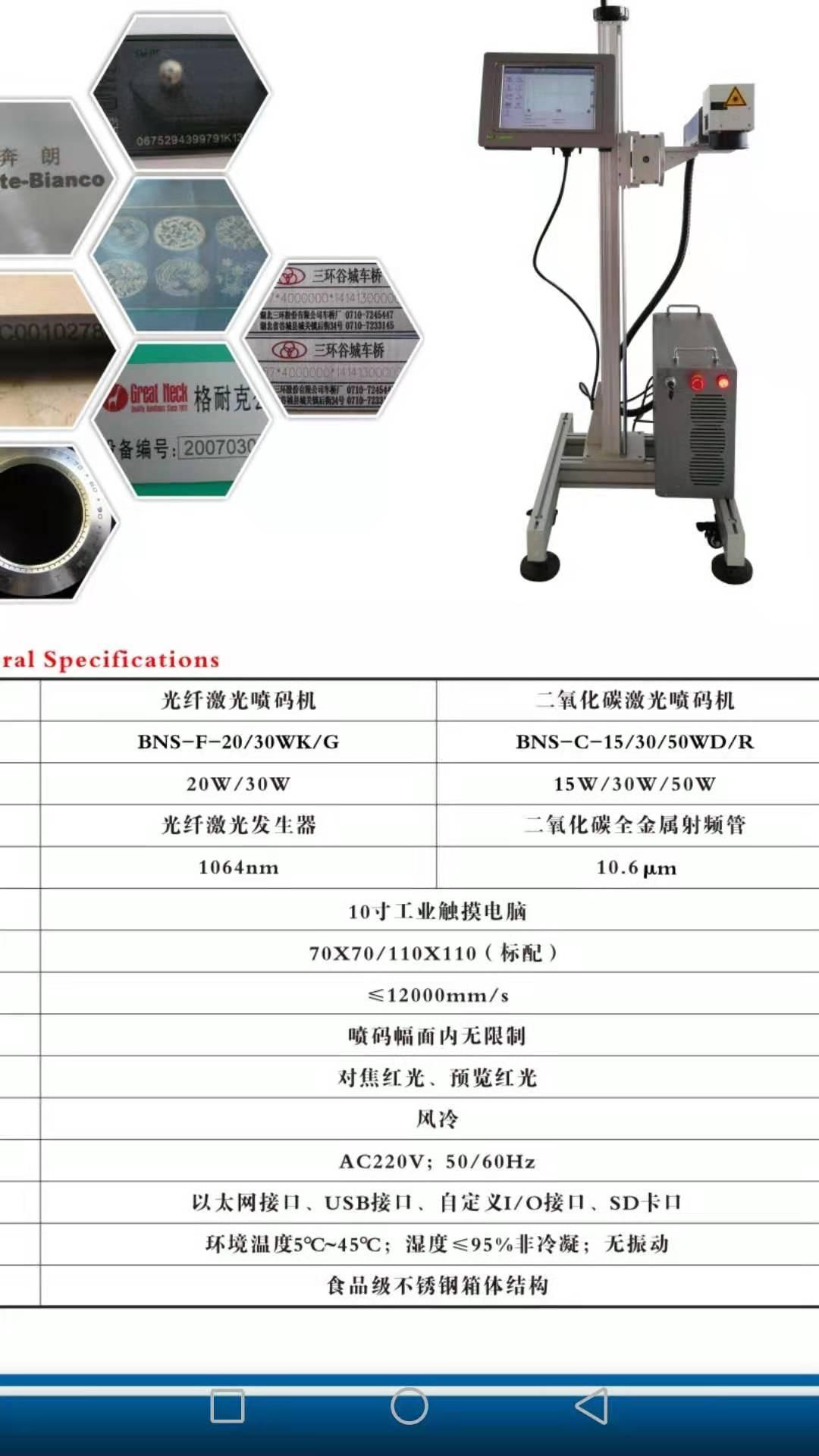 受欢迎的银川激光机设备推荐|吴忠激光机设备价格