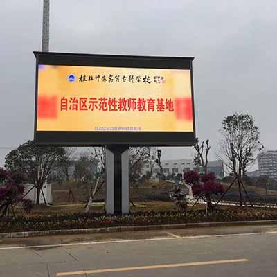 口碑好的深圳LED显示屏大量出售,深圳哪里有LED显示屏
