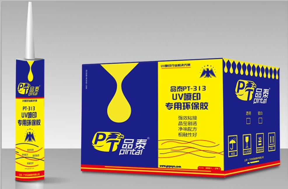 UV喷绘用什么胶粘不会腐蚀 哪里有卖价格合理的品泰UV喷印专用环保胶