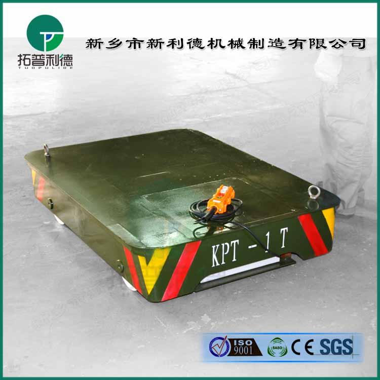 玻璃生产及运输KPT1吨电动轨道平车 电动过跨车品质保证