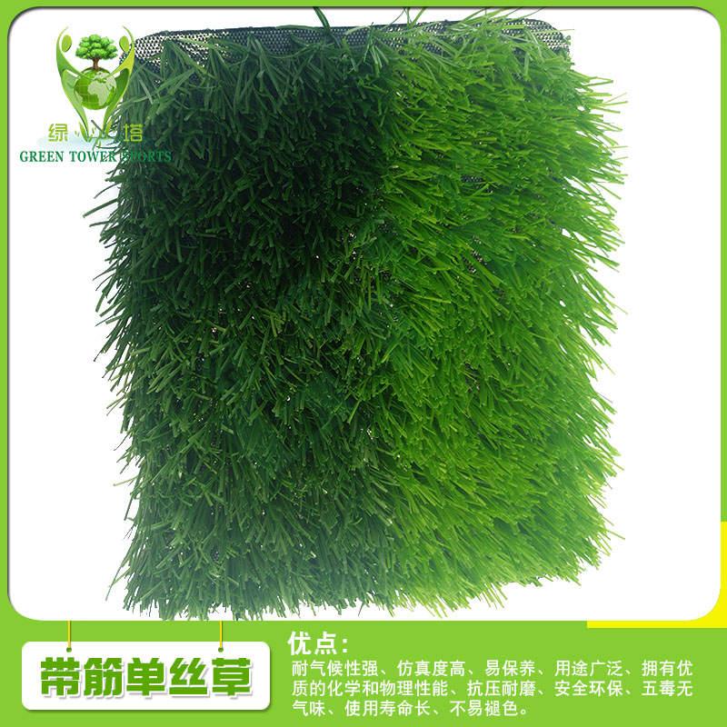 足球场体育场地人造草坪春草草皮地毯草塑料装饰幼儿园阳台地毯草