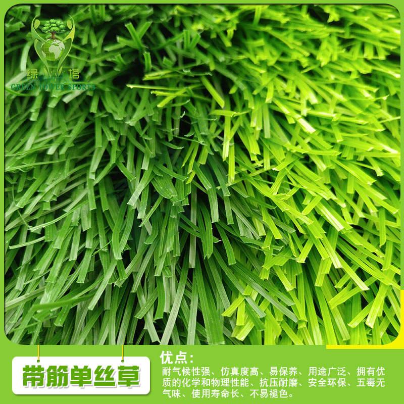 广州高性价足球场人造草坪推荐,实用的人工草坪