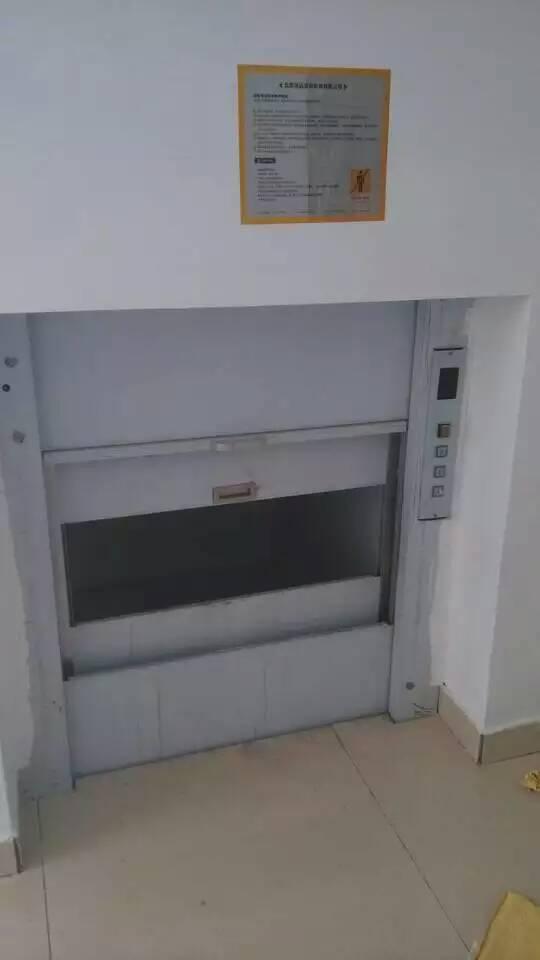 永靖食梯、餐梯、傳菜電梯、雜物電梯-買好的餐梯當然是到甘肅永佳機電了