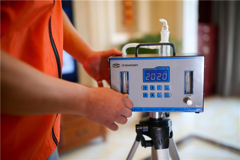 室内甲醛检测治理报价_吉林专业靠谱的甲醛治理公司