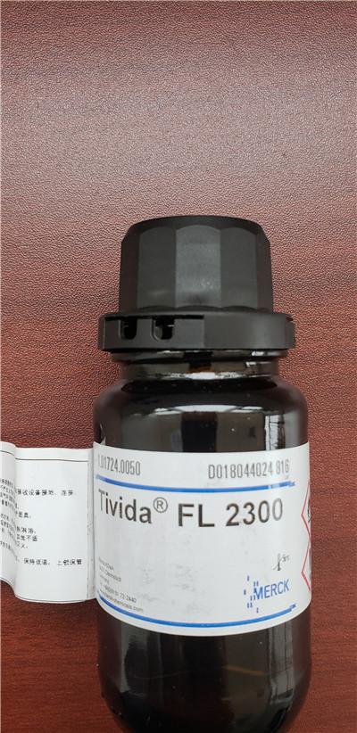 德国默克Merck含氟表面活性剂FL 2300-活性剂厂家