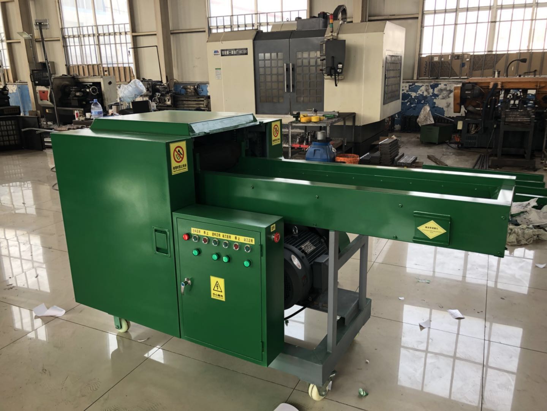 打包带剪切机-报纸切碎机-木浆板切段机-青州伟邦机械粉碎机