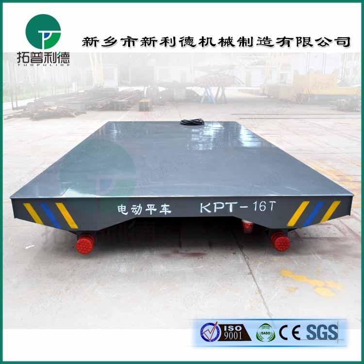 拓普利德港口货运专用电动轨道平板地爬车品质优越