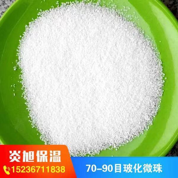 天津市70-90目轻质抹灰砂浆玻化微珠厂家电话