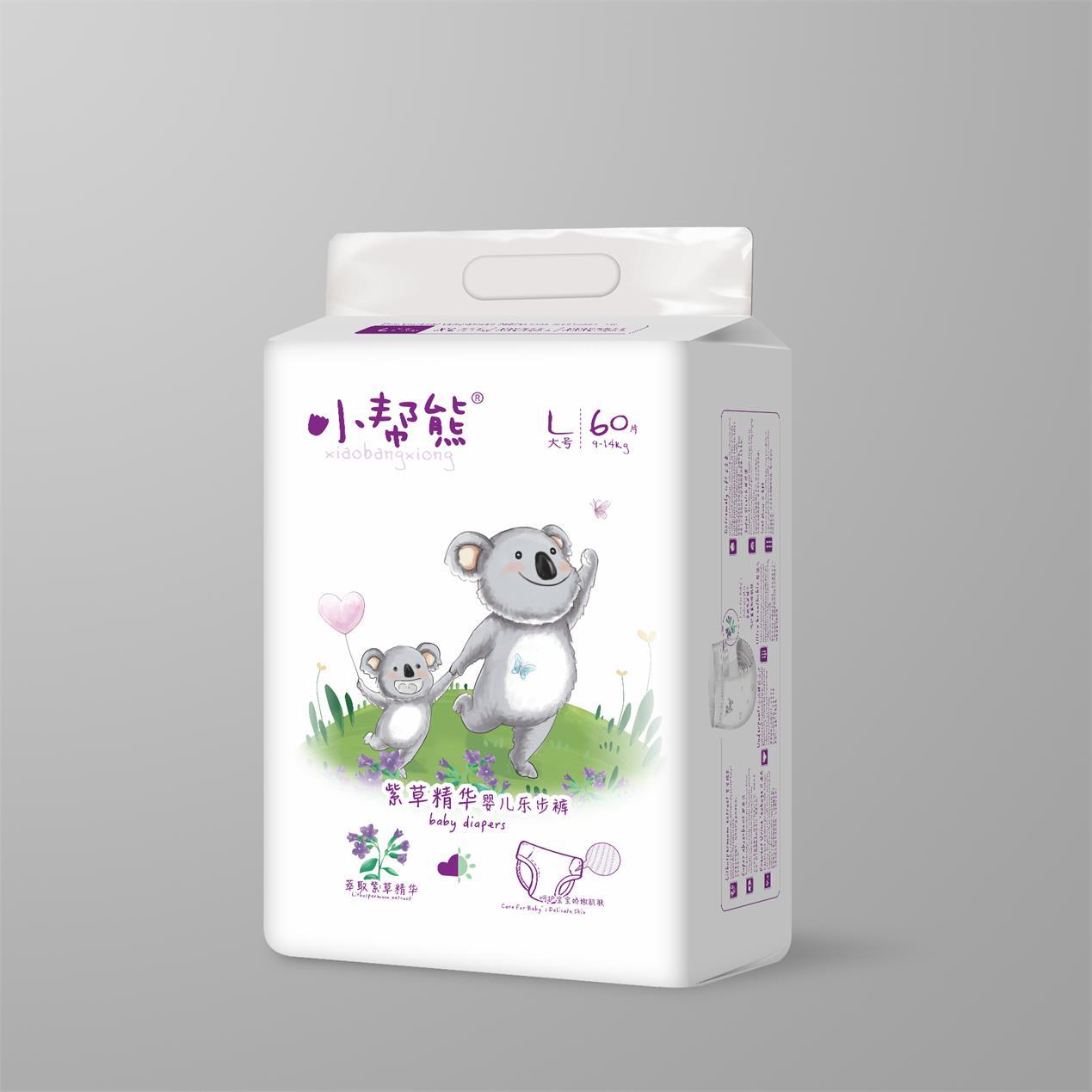 小帮熊纸尿裤批发-高性价小帮熊纸尿裤,华绿纸业供应