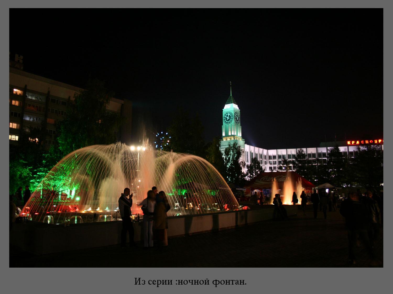 哈尔滨喷泉喷头_优良的哈尔滨音乐喷泉当选六顺环境